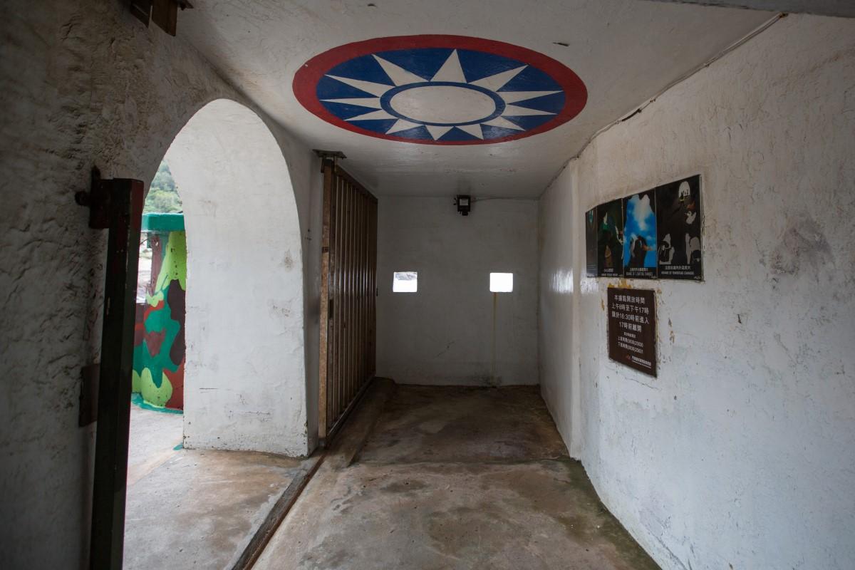 大漢拠点入口の内部