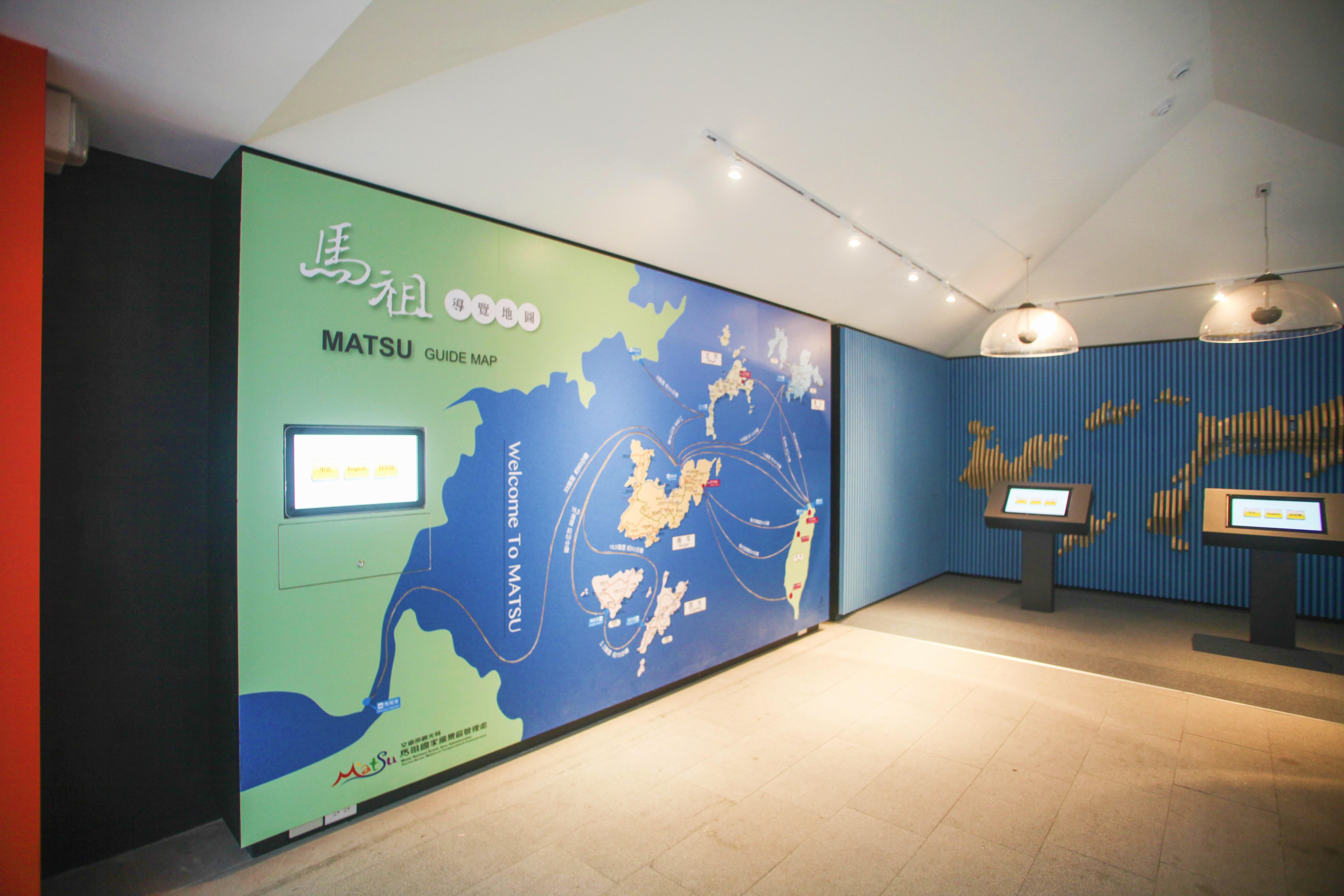 馬祖ガイドマップ