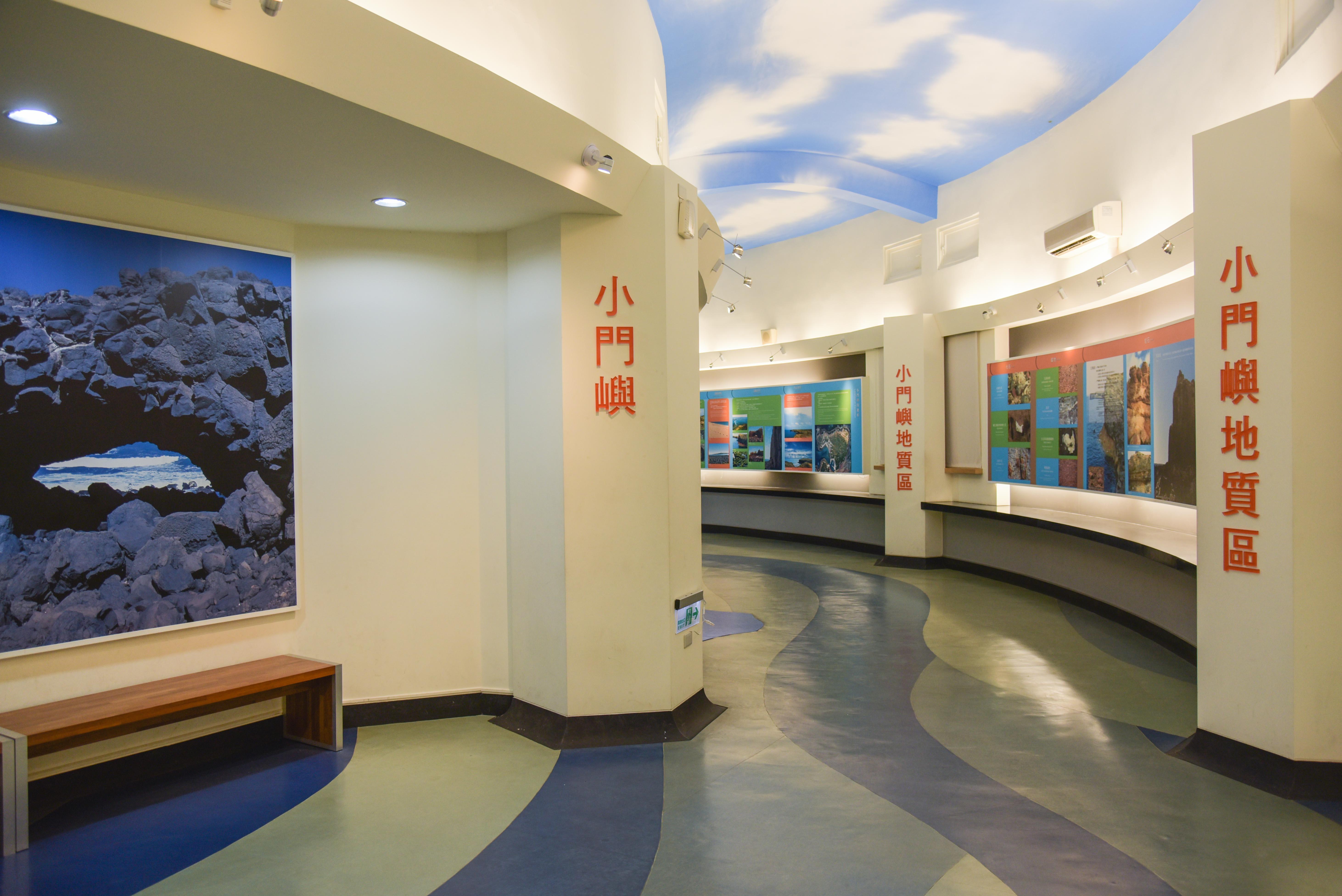小門地質館の展示コーナー