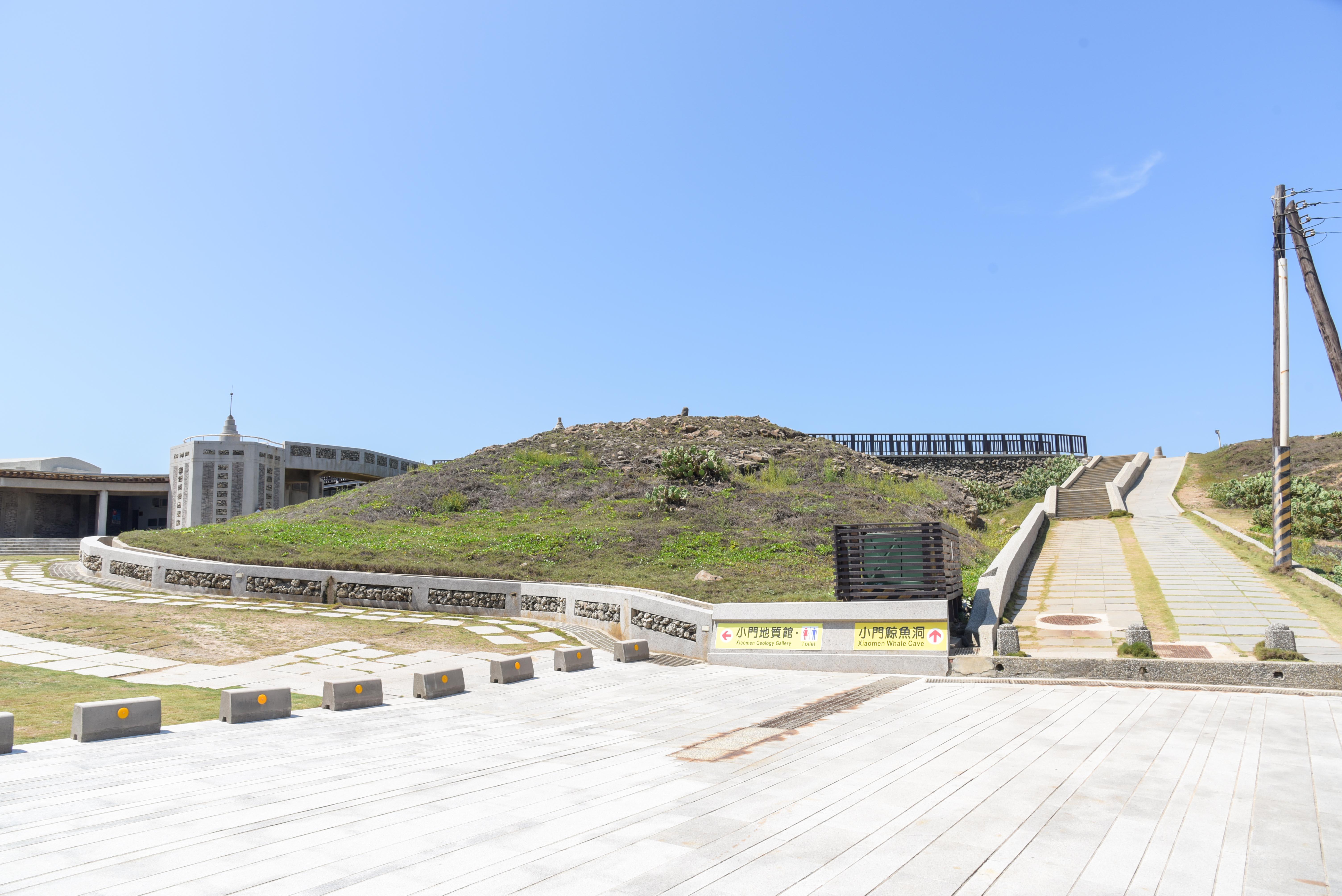 小門地質館の屋外広場