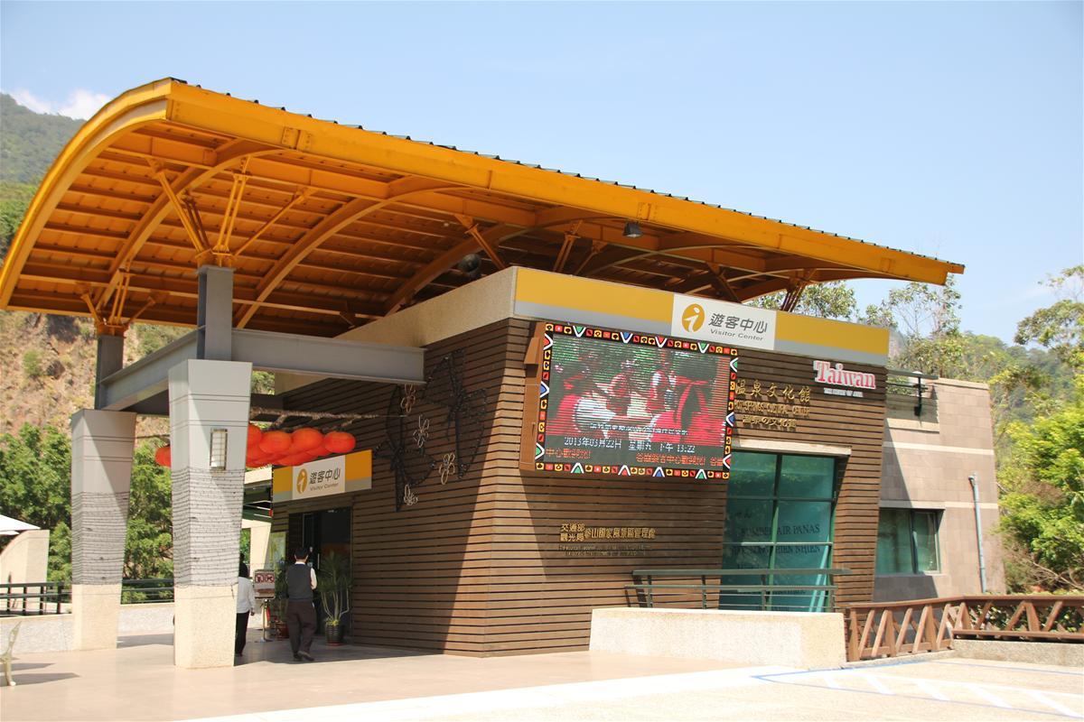 谷関の観光客センター