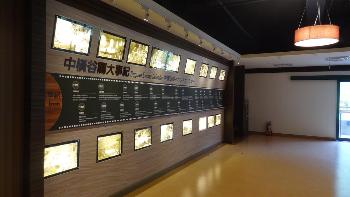 中橫谷關イベントカレンダー