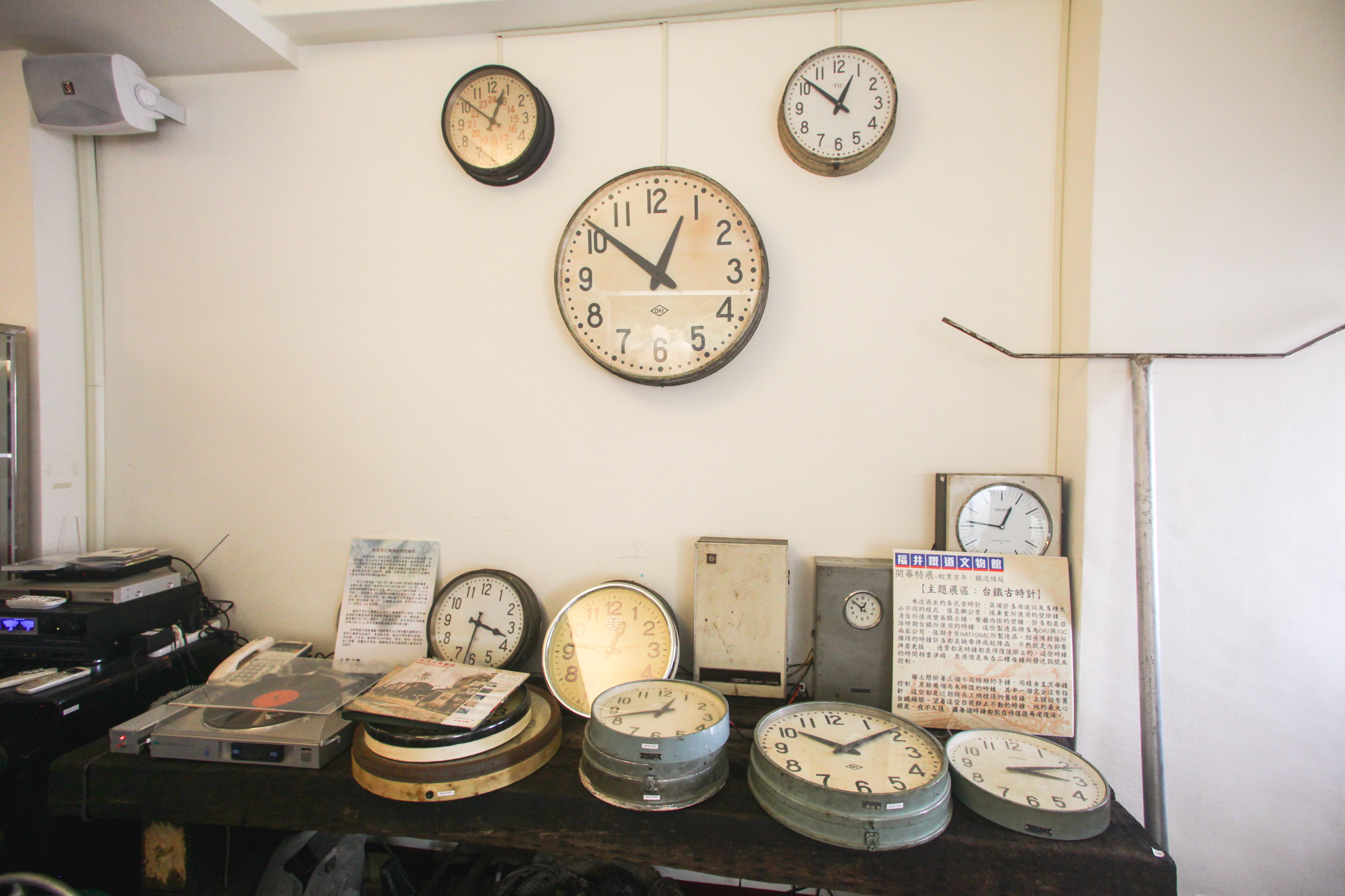 時計展示コーナー