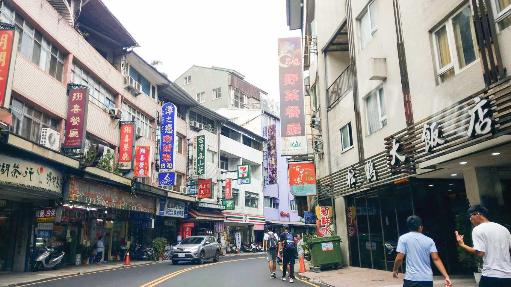 水社商業エリアの街道