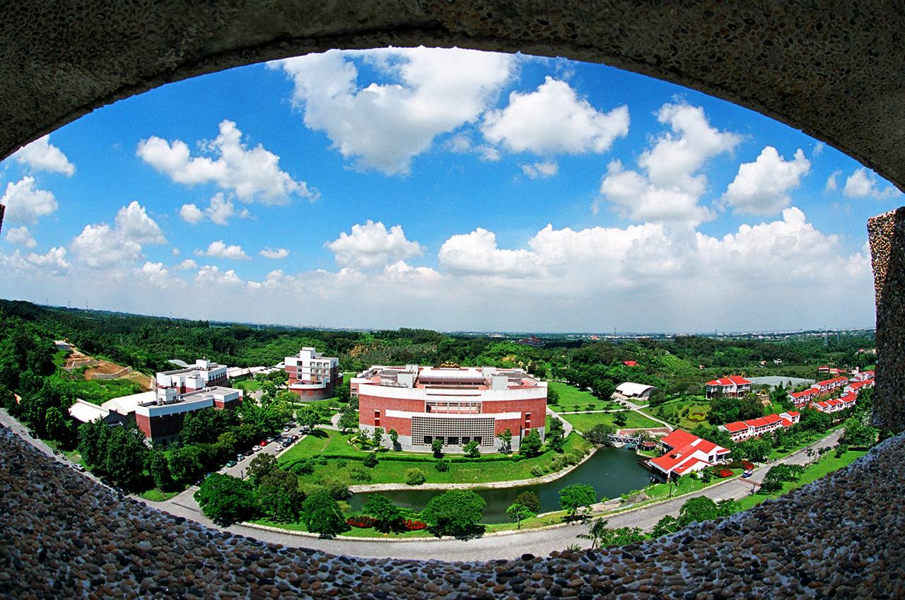 台南芸術大学