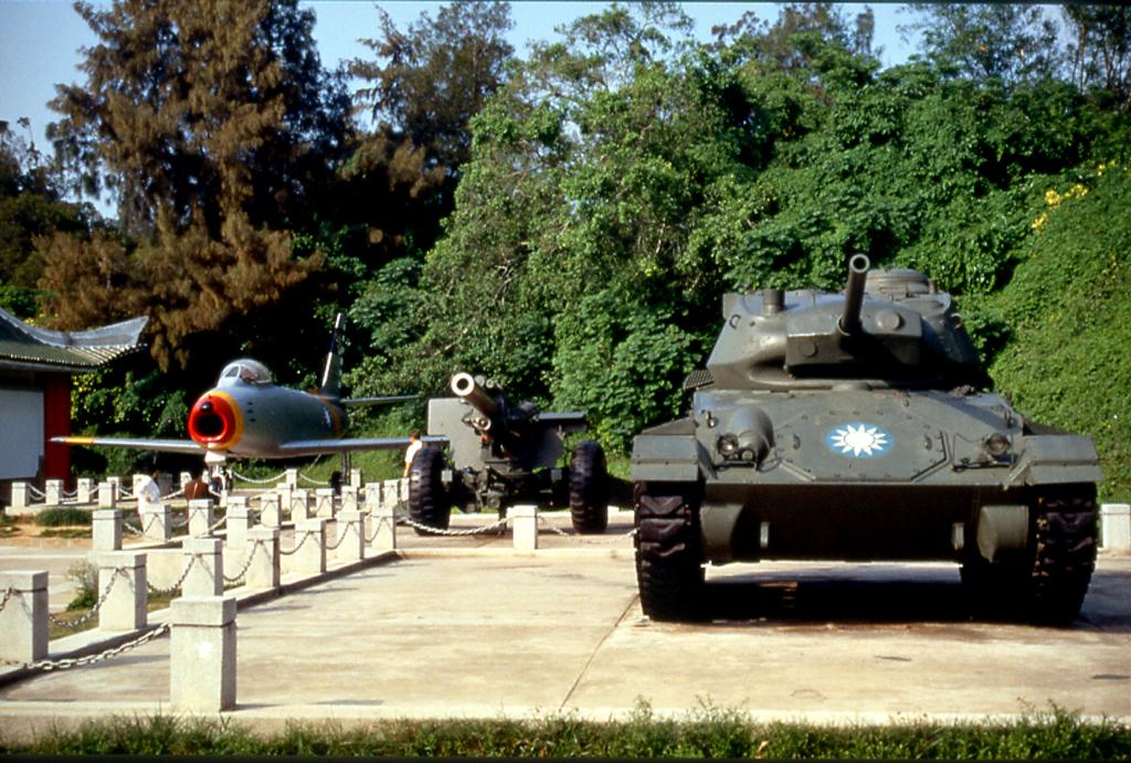 八二三戦史館