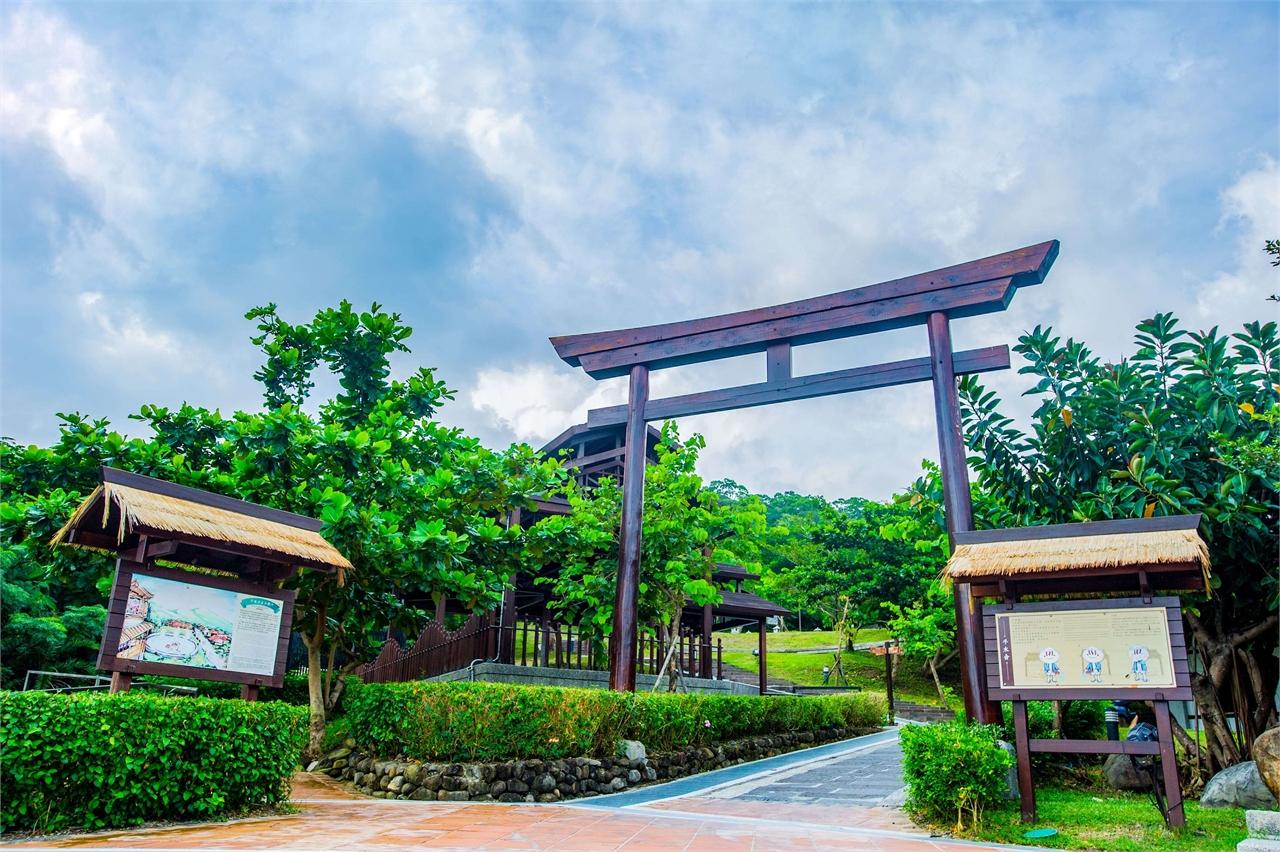 四重渓温泉公園