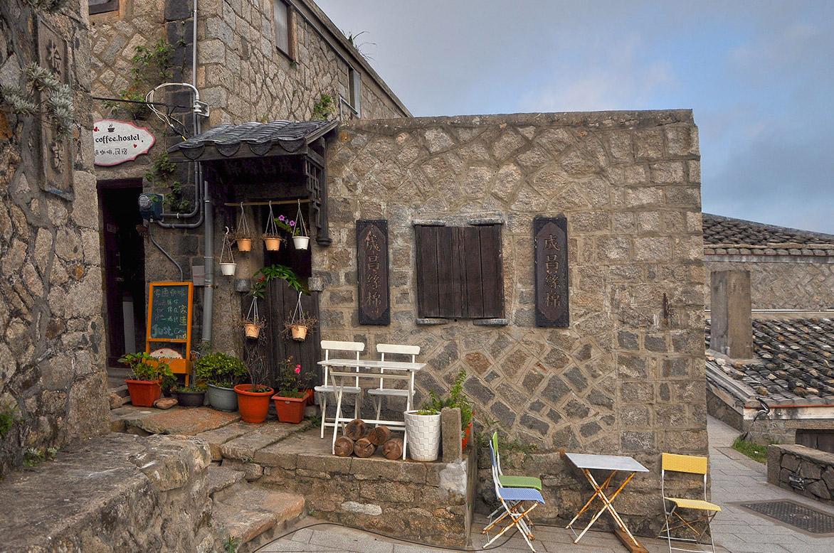 芹壁村 屋敷