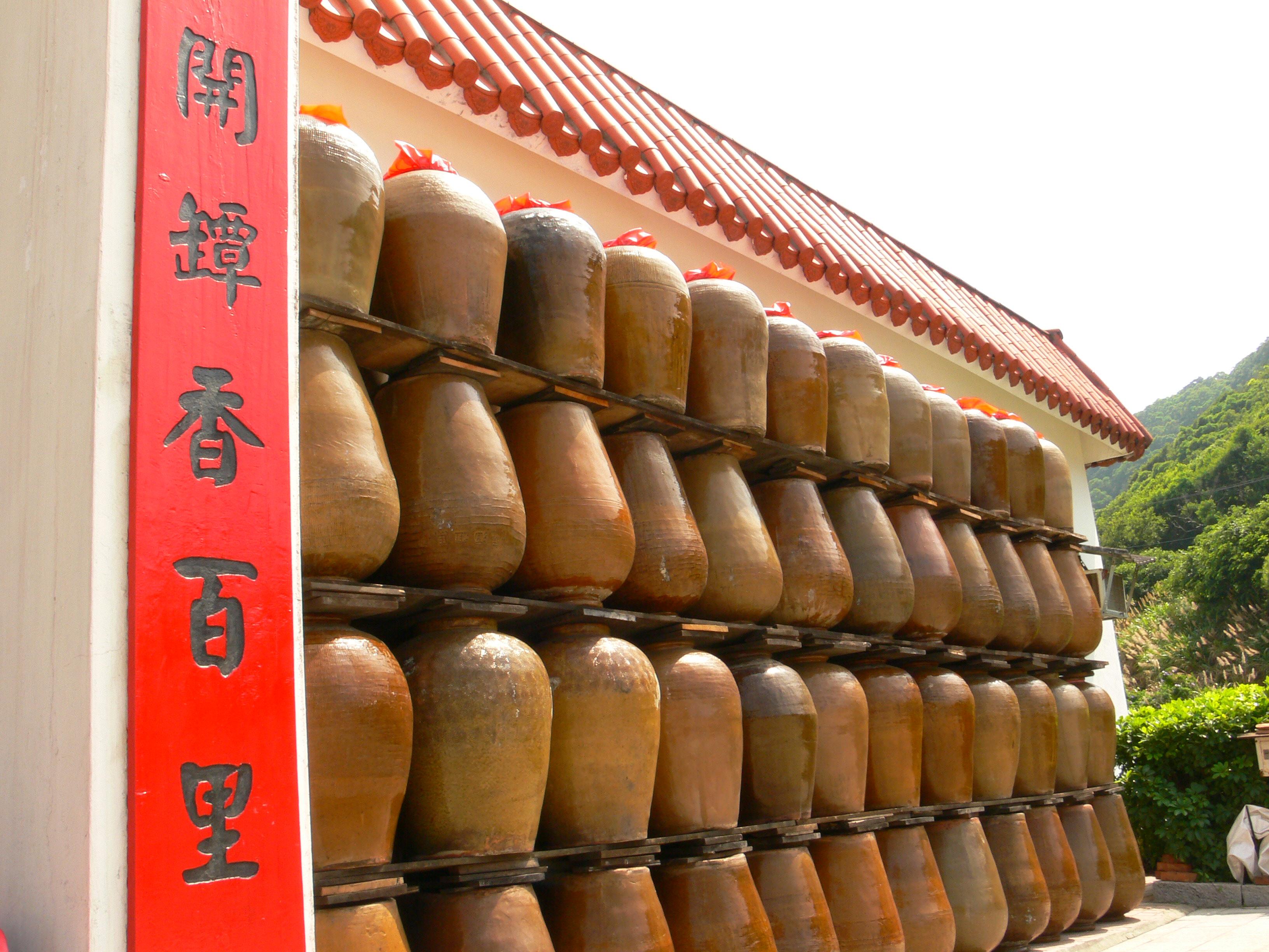 馬祖酒廠の酒の甕の壁