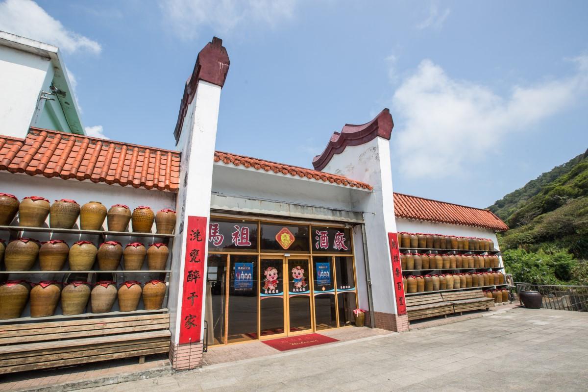 馬祖酒廠の入口