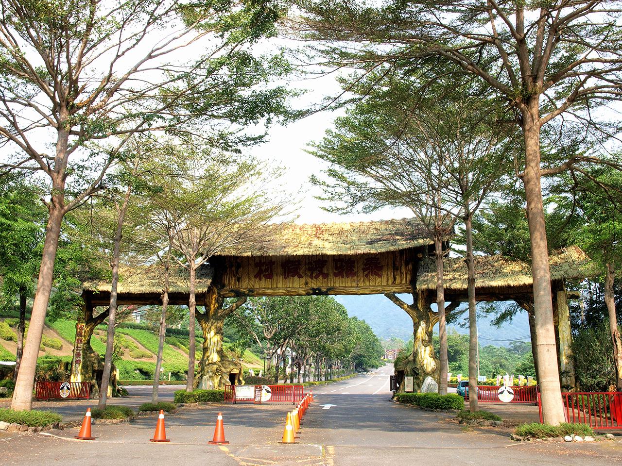 泰雅渡假村(タイヤルリゾートビレッジ)の入り口