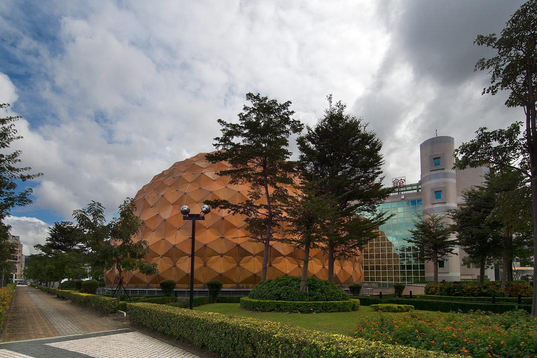 台北市立天文科学教育館円頂建築