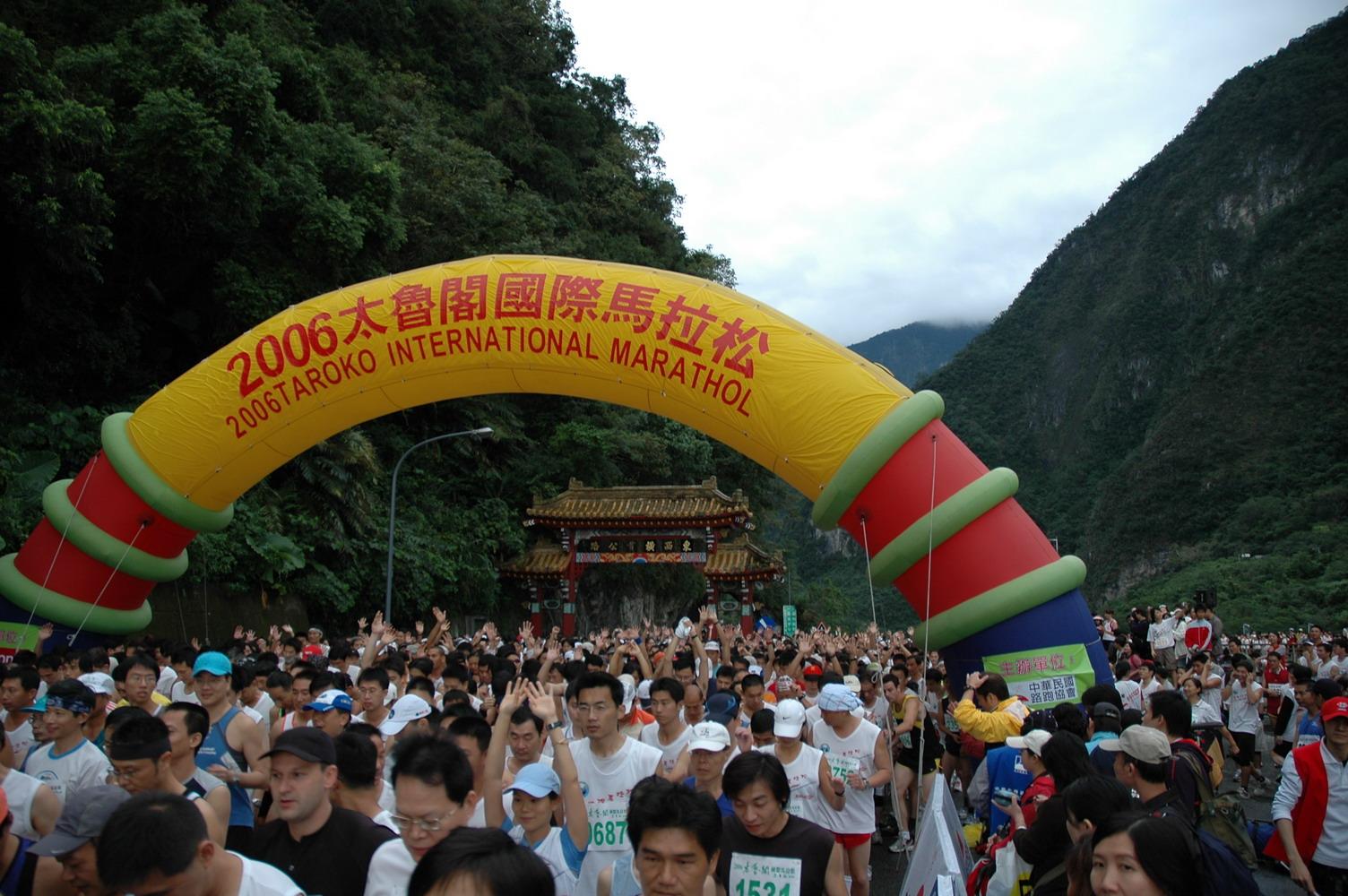 タロコ渓谷マラソン