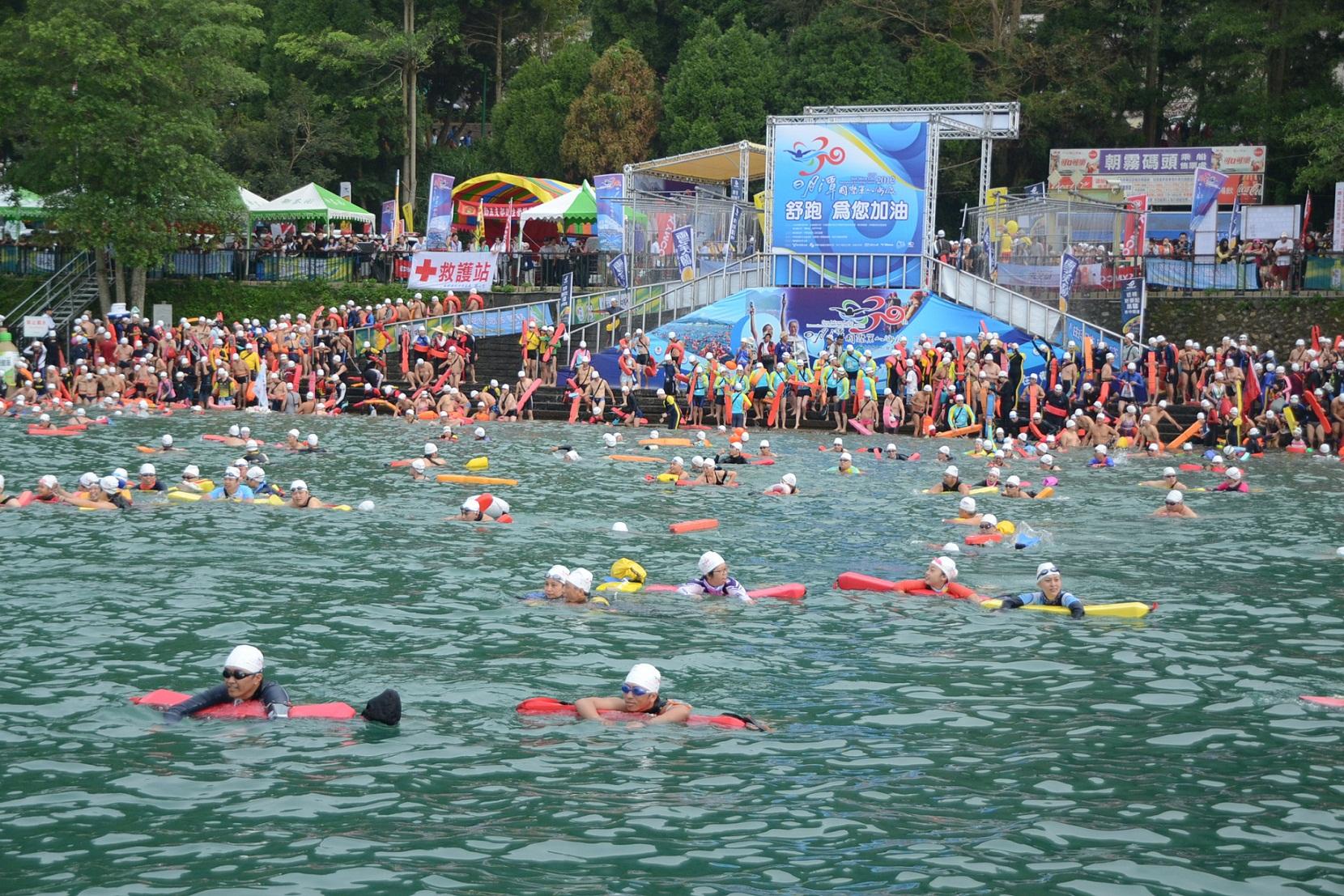 日月潭遠泳大会