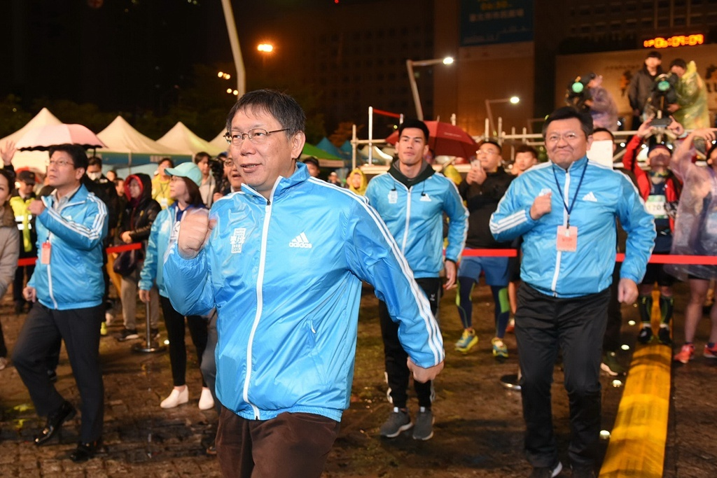 台北マラソン (3)