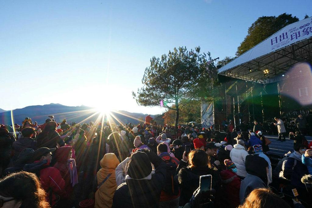 <p>2021阿里山日出印象音乐会</p>