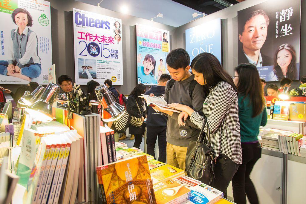 台北国際書展02
