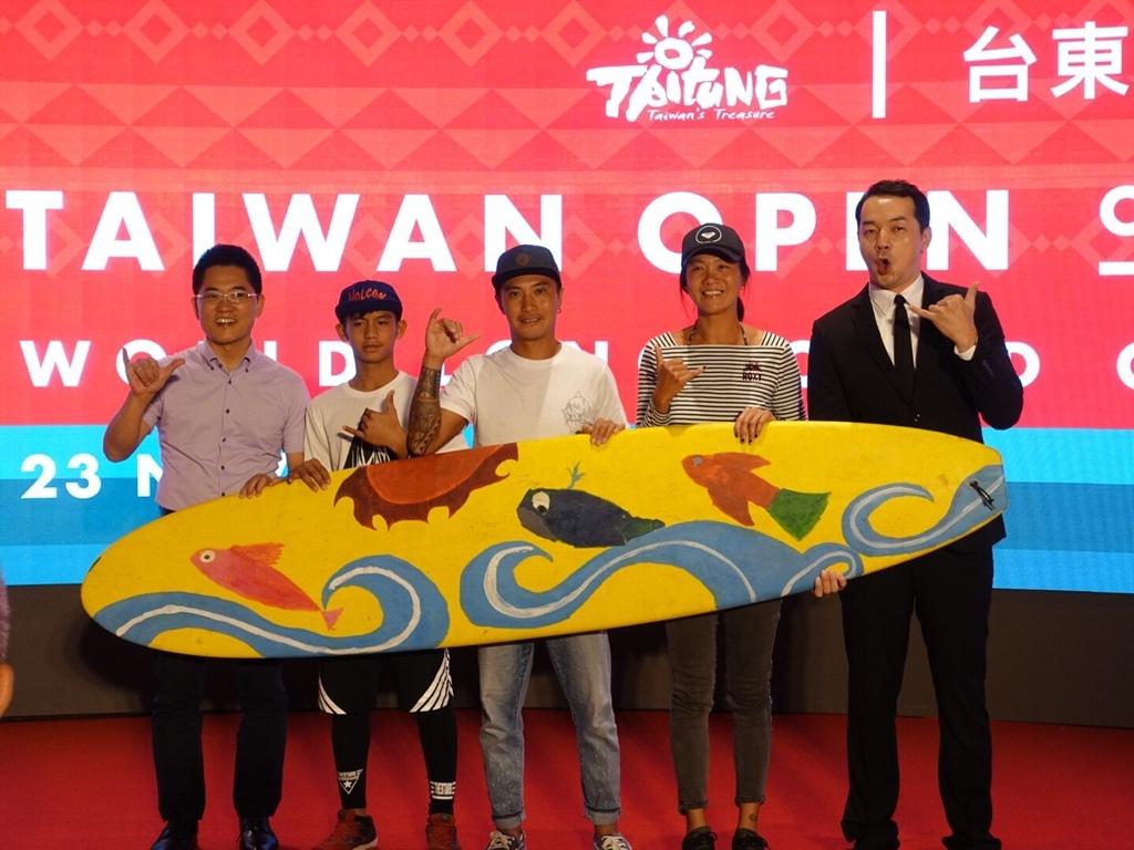 台湾国際サーフィン大会 (5)