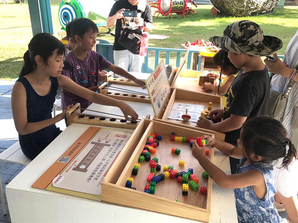 2018宜蘭國際童玩藝術節_冒險島-益智互動遊戲