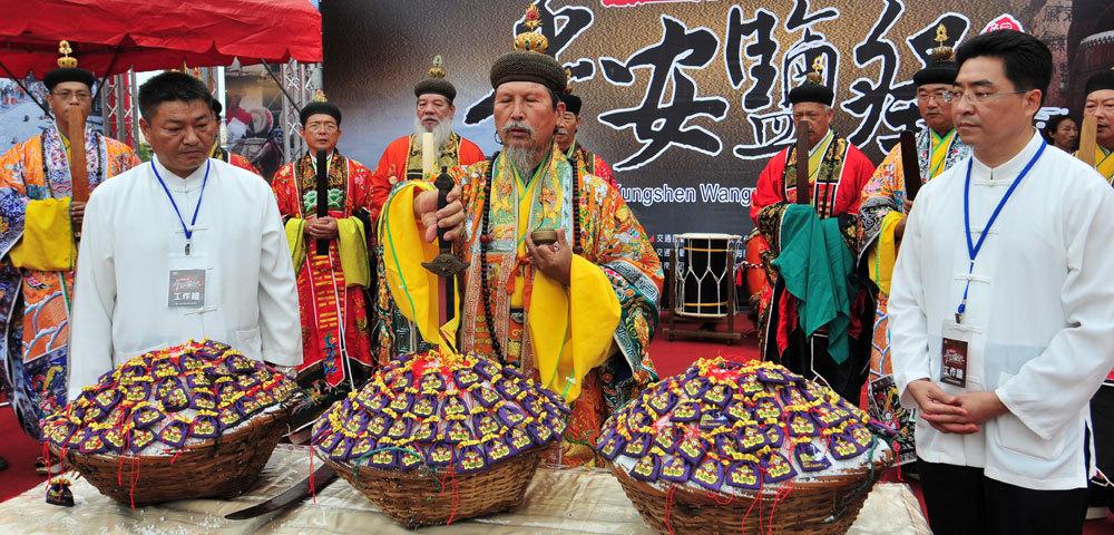 鯤鯓王平安塩祭
