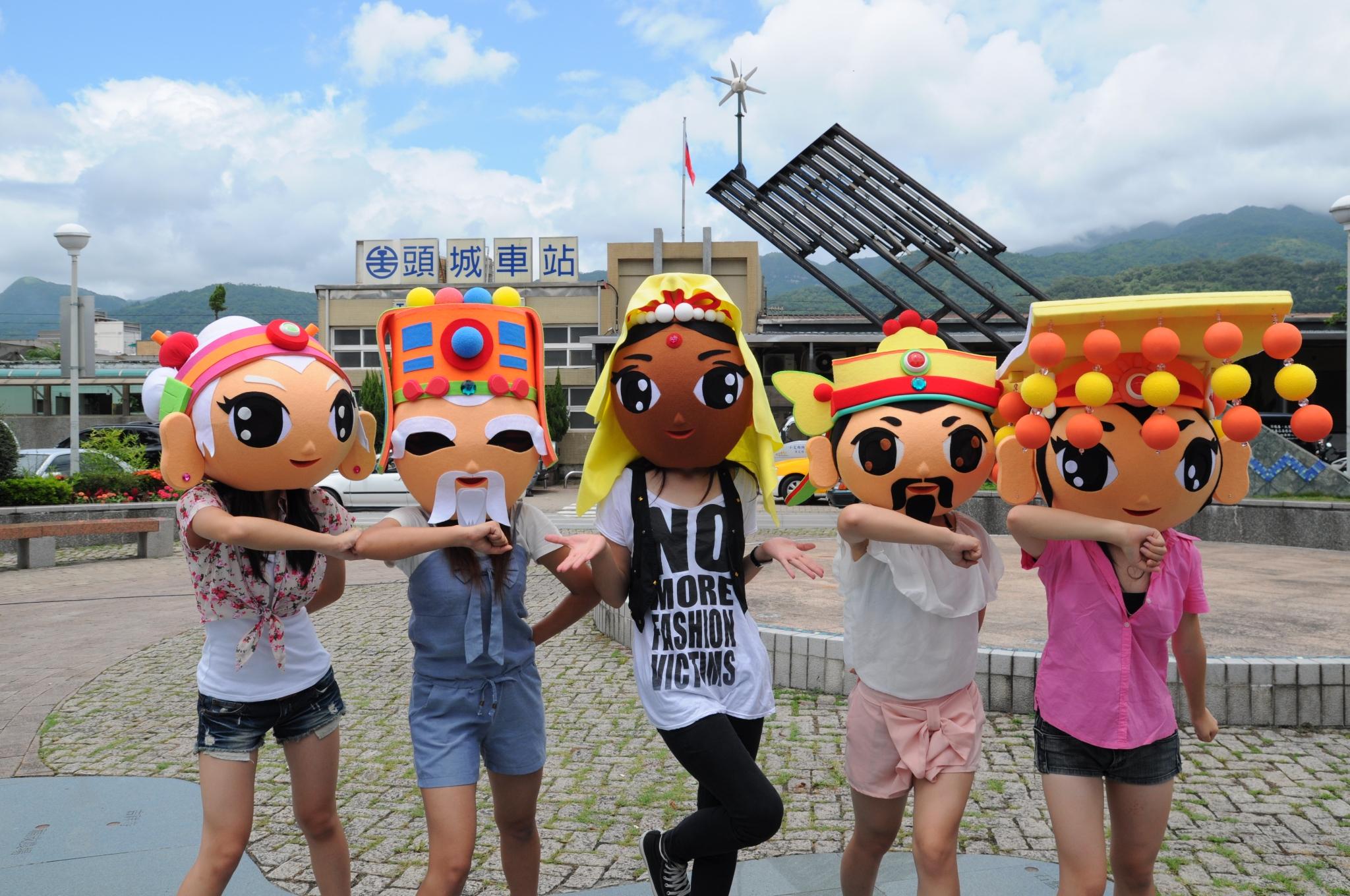 頭城搶孤(チャングー)民俗文化イベント