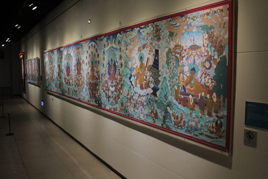 西藏文化藝術節