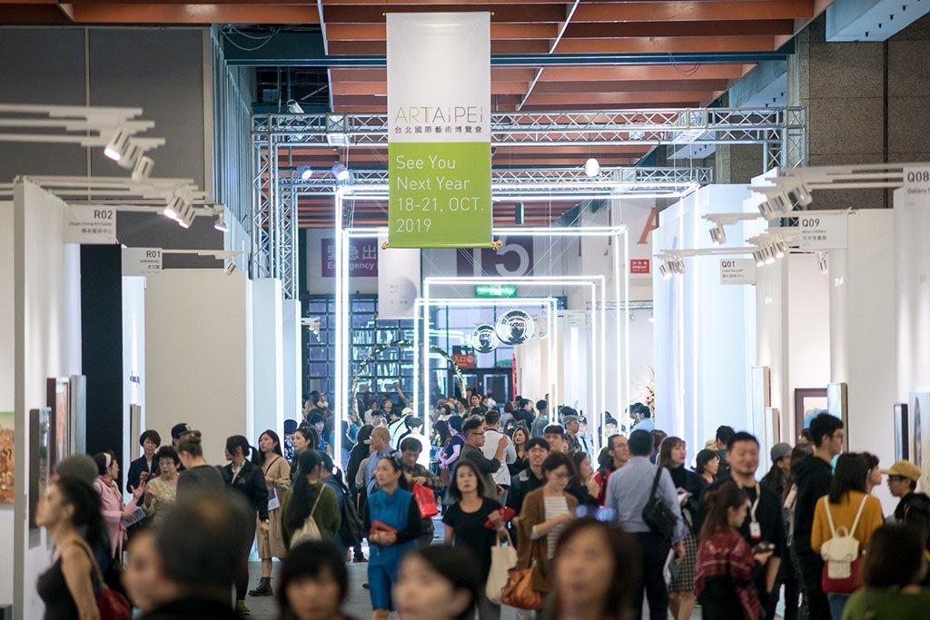 2019台北国際芸術博覧会