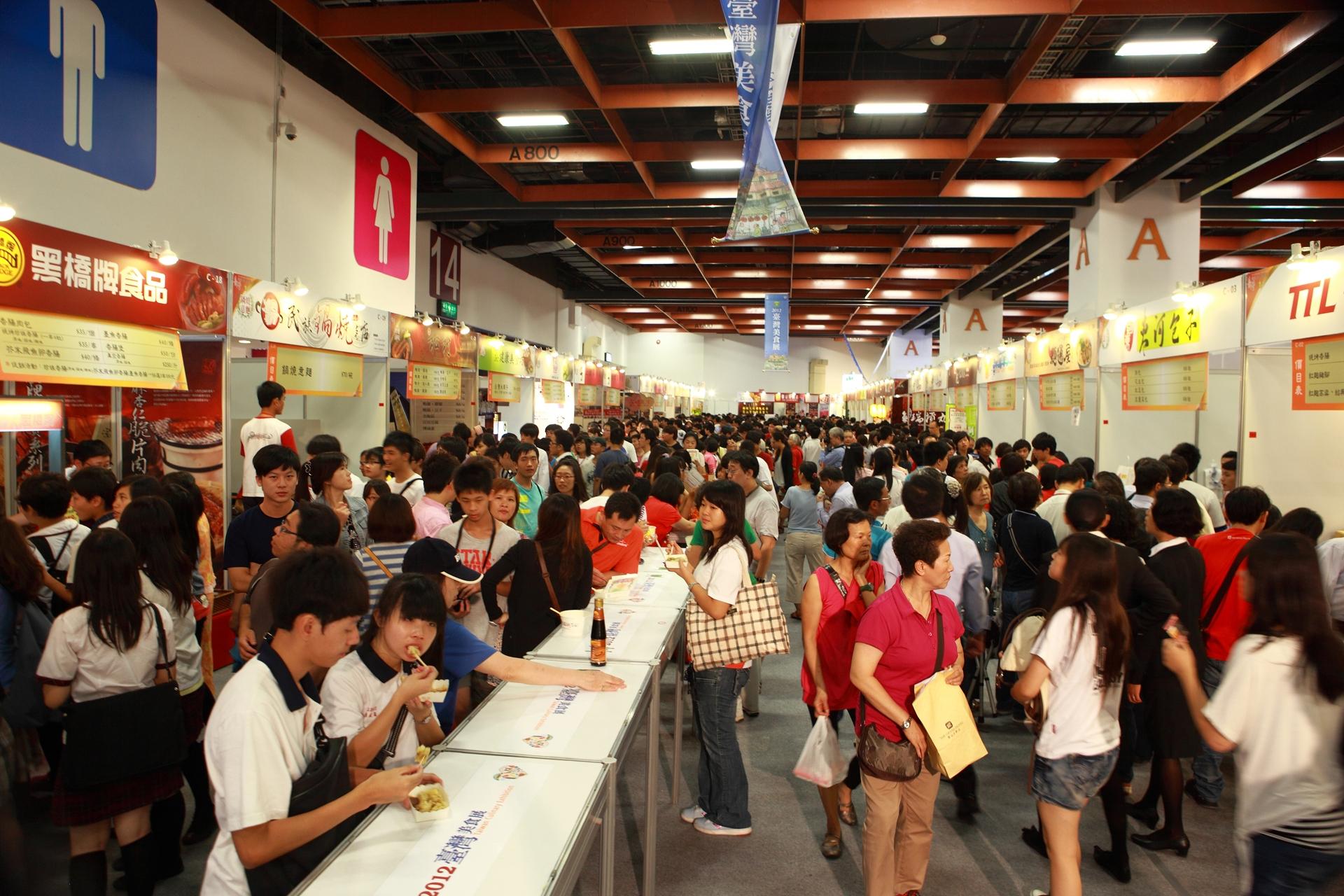 台湾グルメフェスティバル