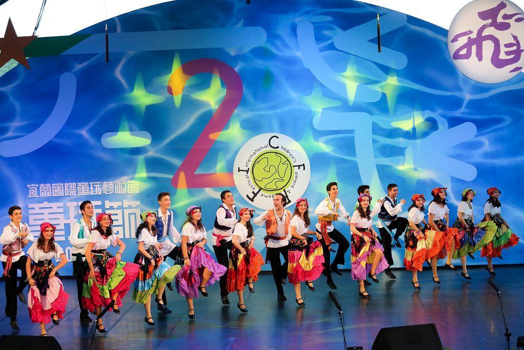 宜蘭国際キッズテーマパーク芸術祭