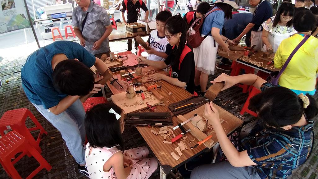 木艺体验活动