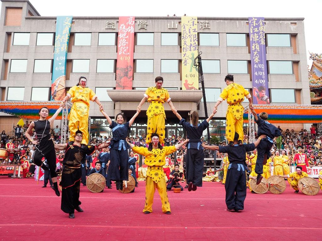 台北市立大学