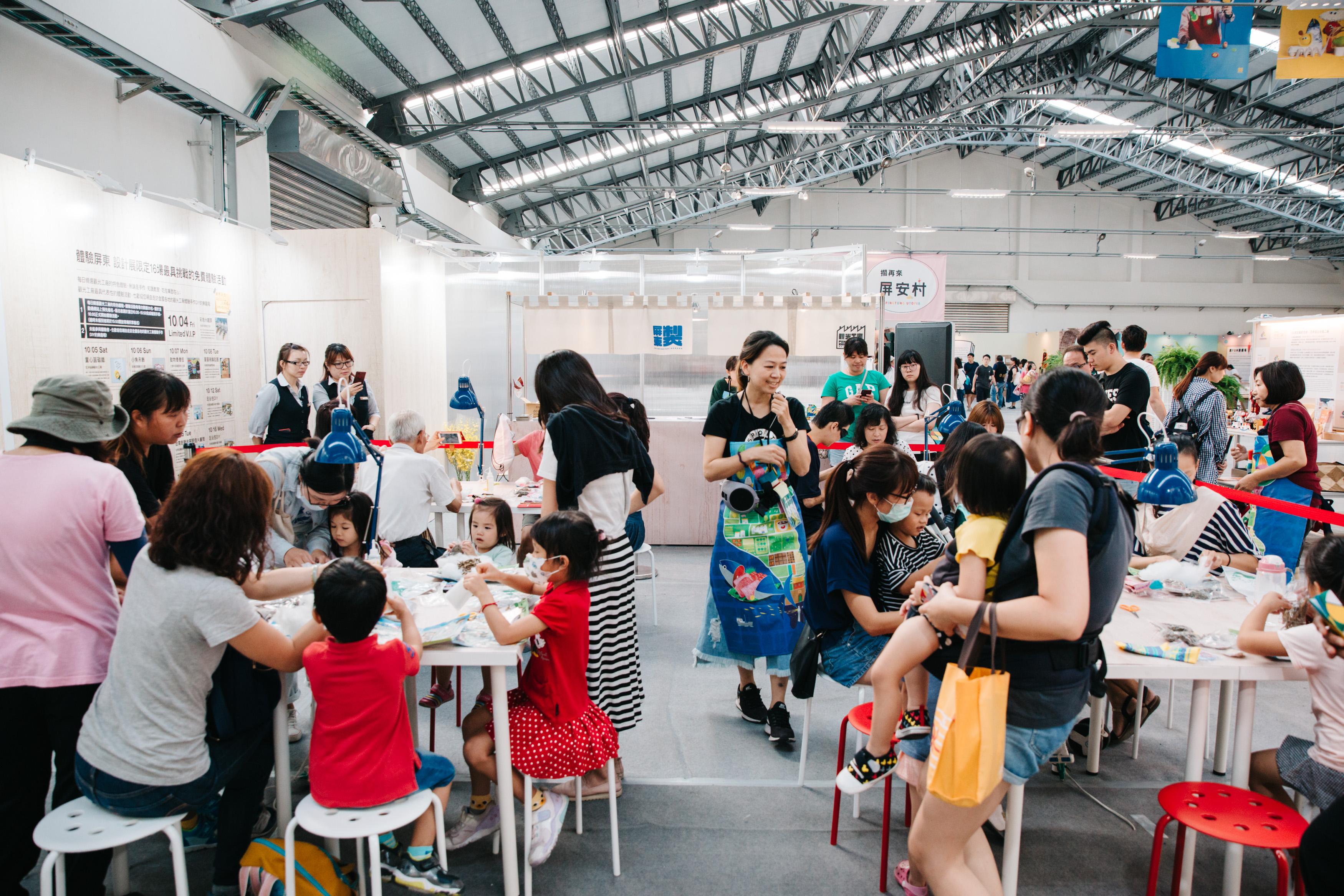 观光工厂 2019台湾设计展