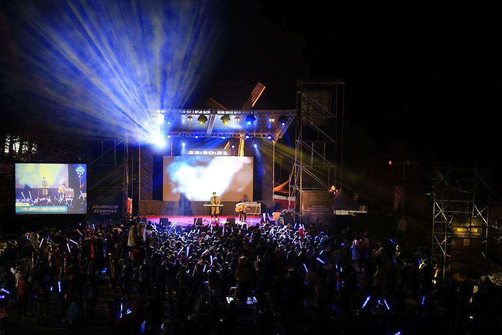 清境跨年演唱会