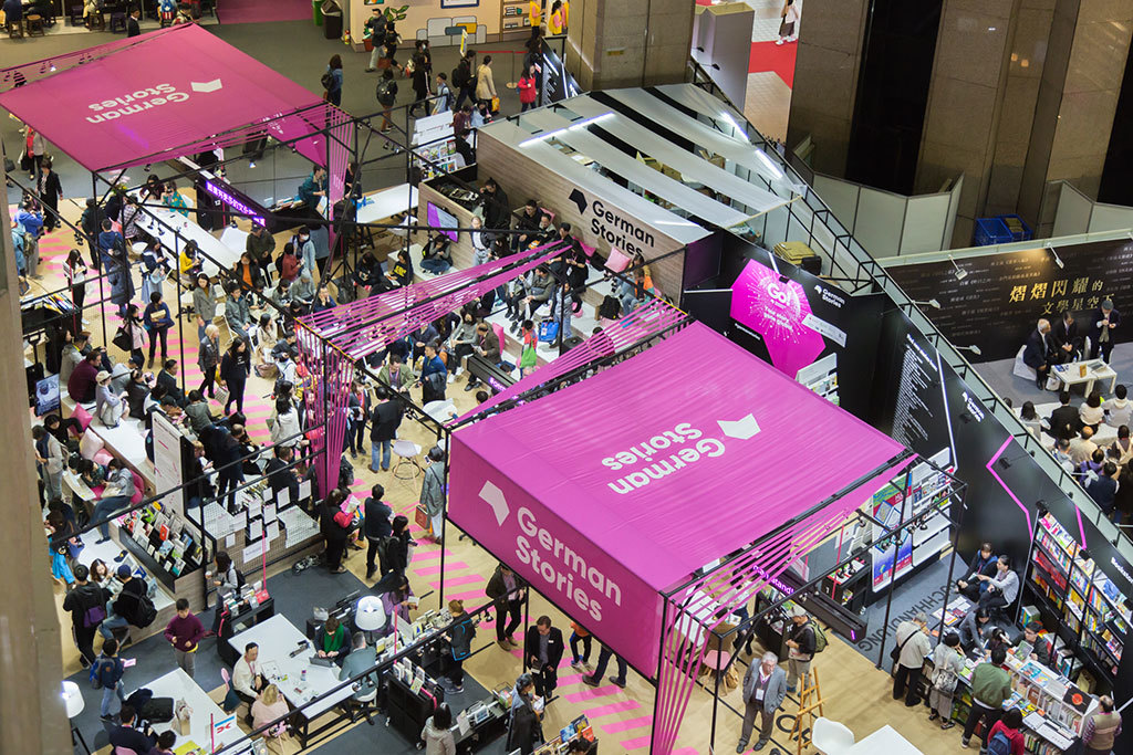 2019台北国際書展