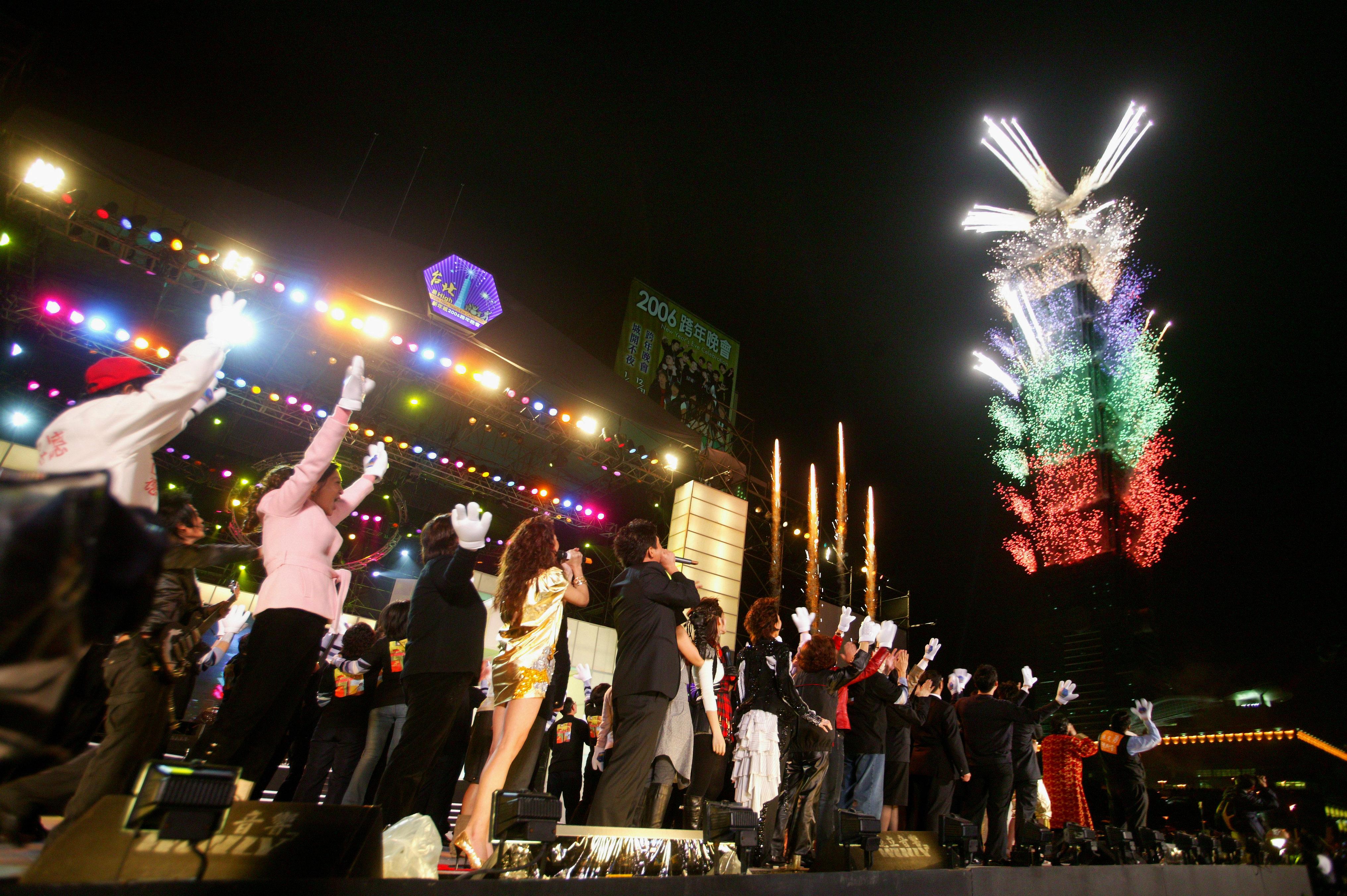 台北市年越しカウントパーティー