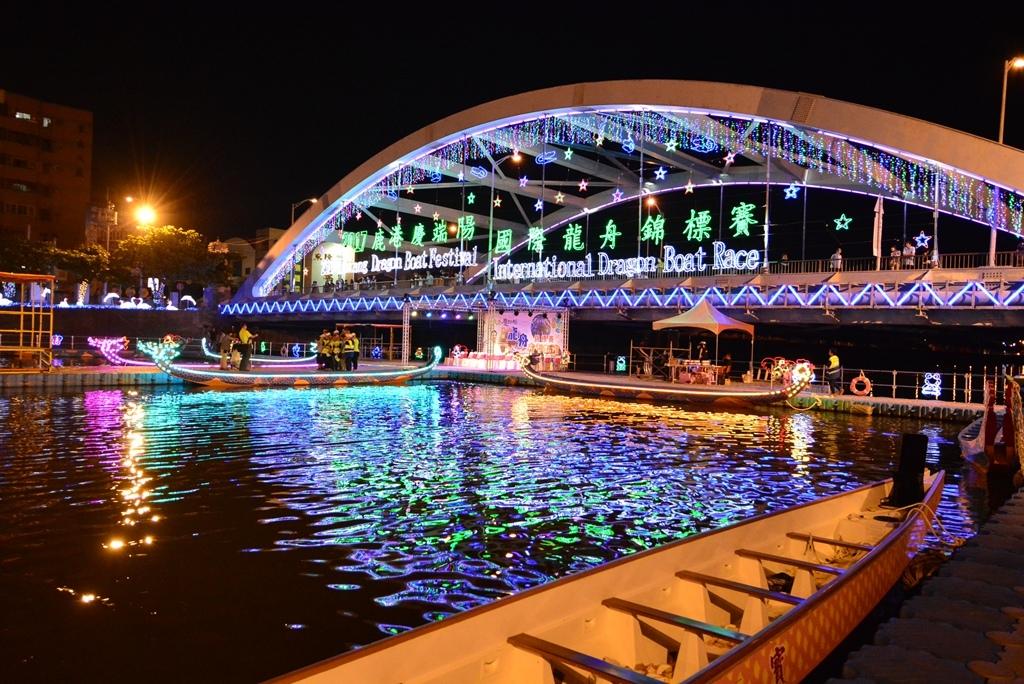 国际龙舟锦标赛夜间灯光点灯仪式-夜间龙舟赛