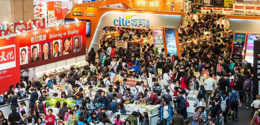 台北国際書展05