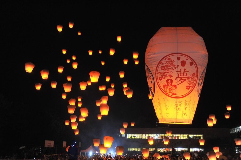 2017 平溪(ピンシー)国際天灯祭り  (2)