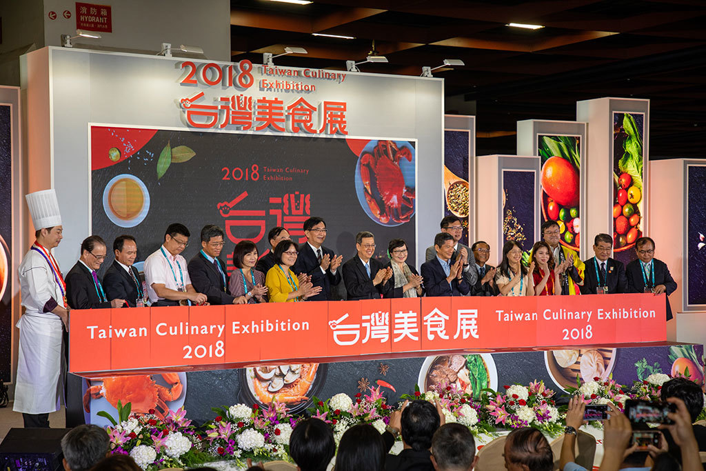 2018台湾美食展(2)