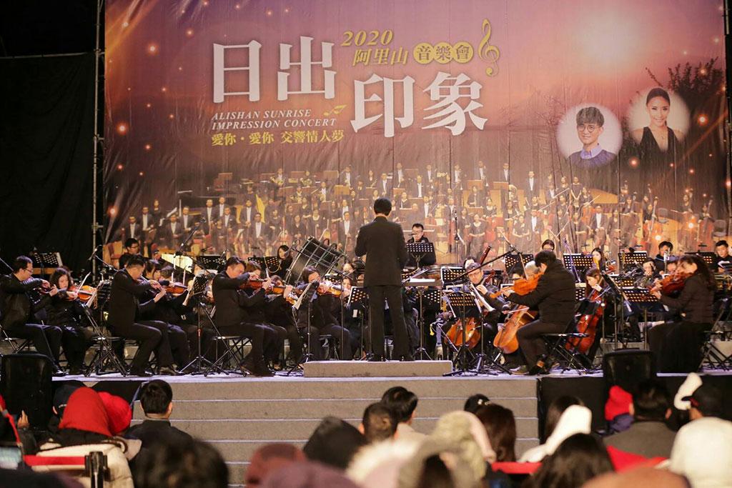 「高三」音乐会盛会