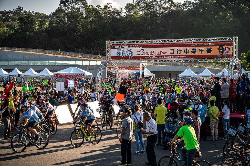 2018日月潭Come!Bikeday自転車カーニバル