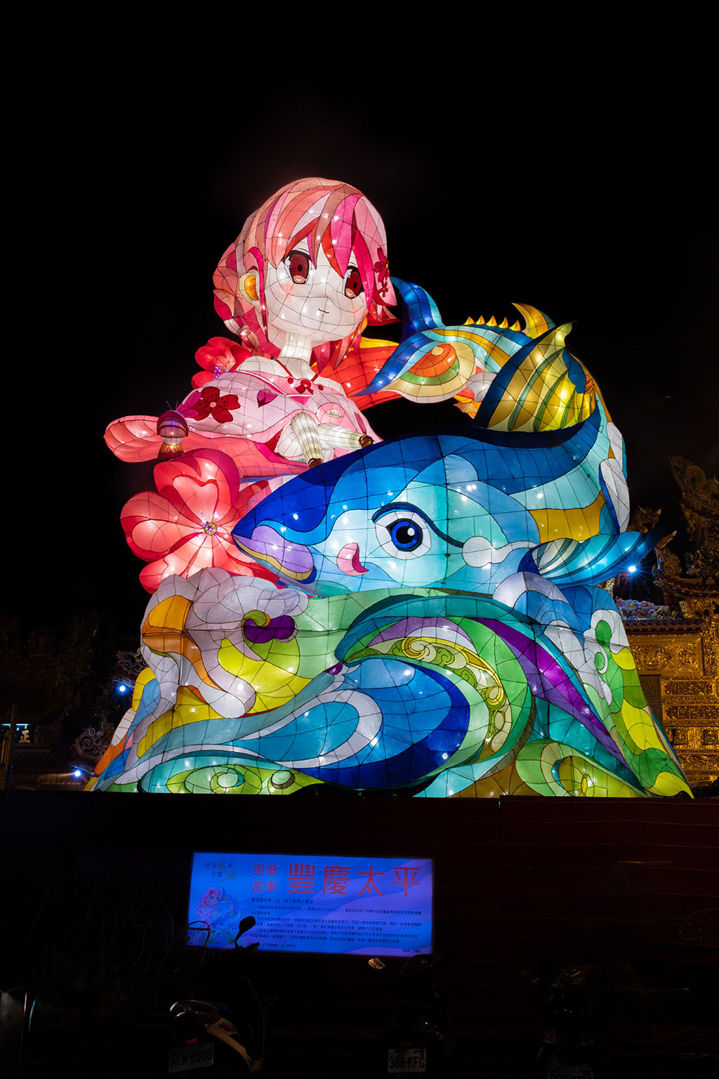 2019台湾ランタンフェスティバル伝統サブランタン-東港故事