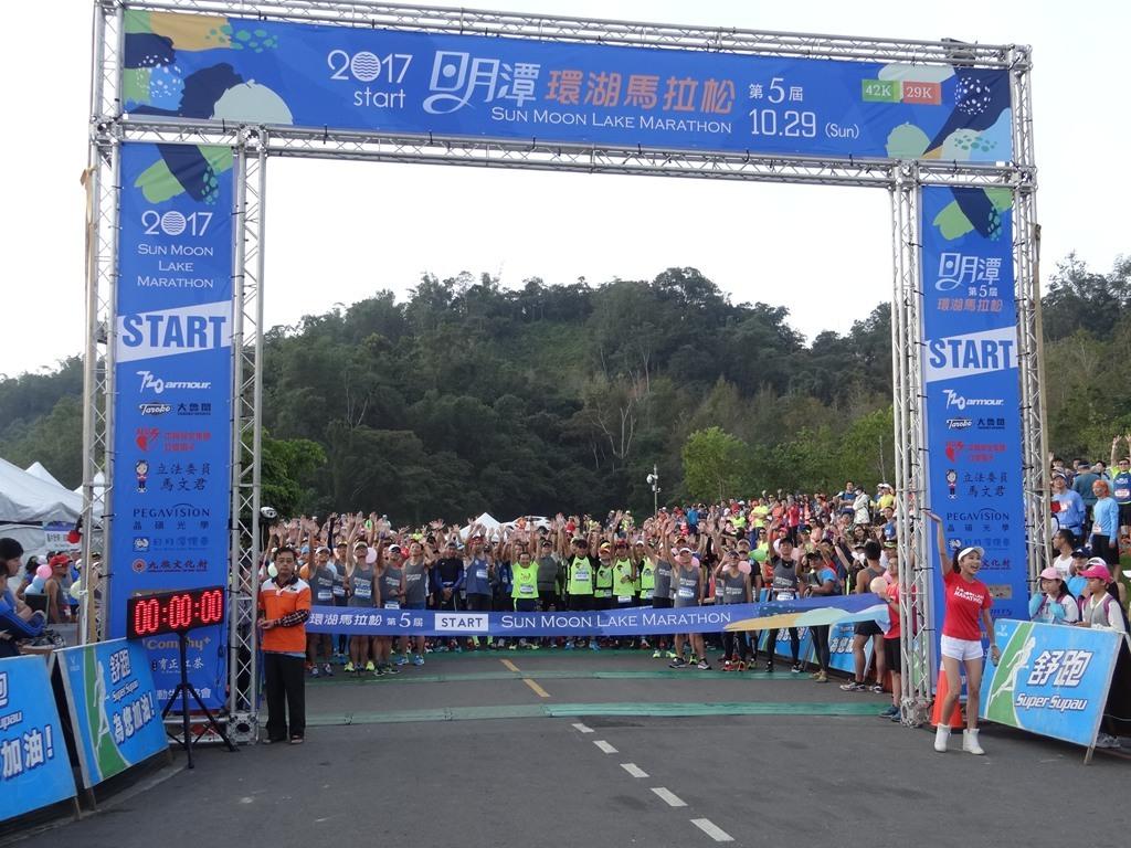 日月潭環湖マラソン
