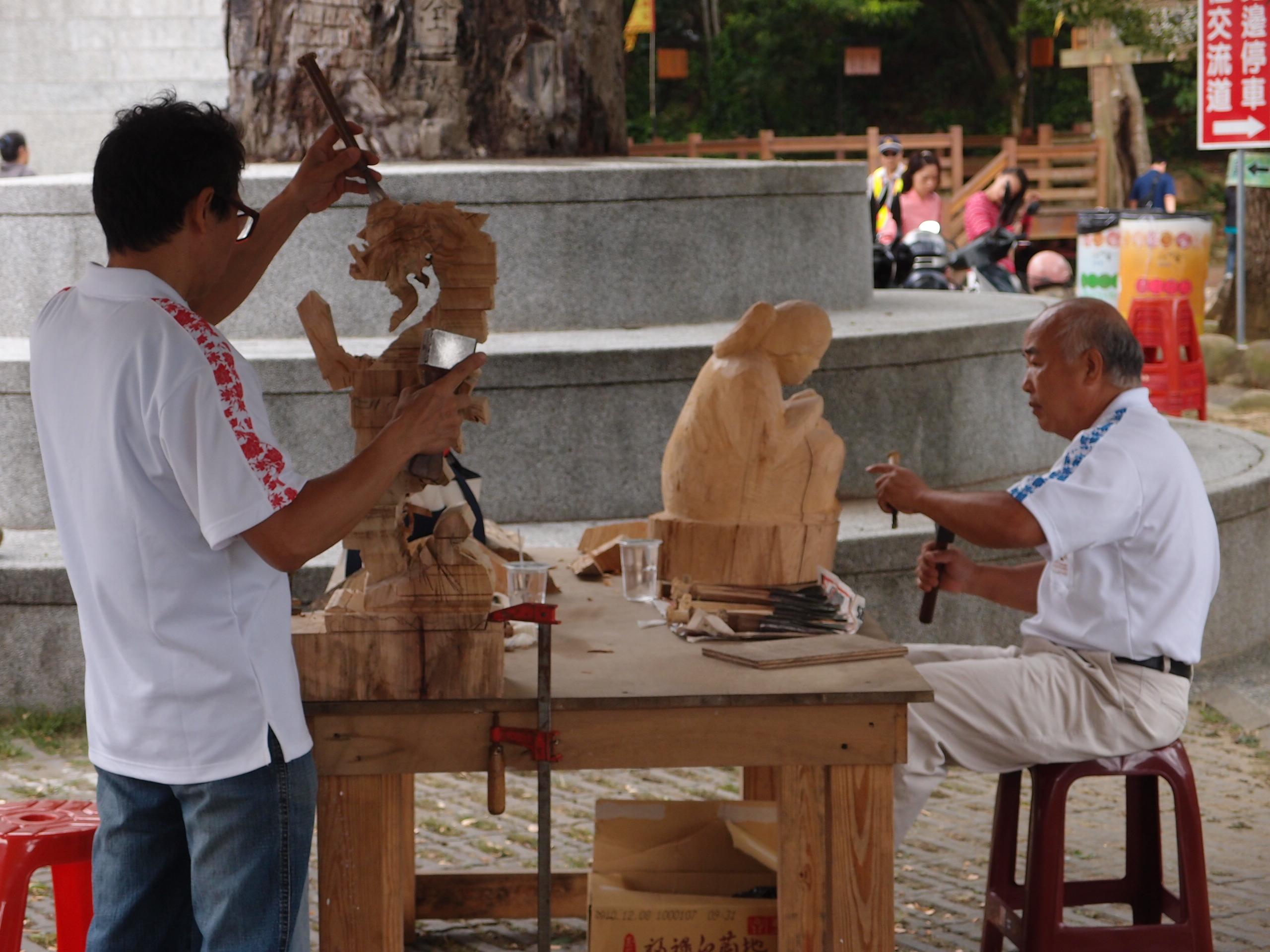 三義国際木雕り芸術祭