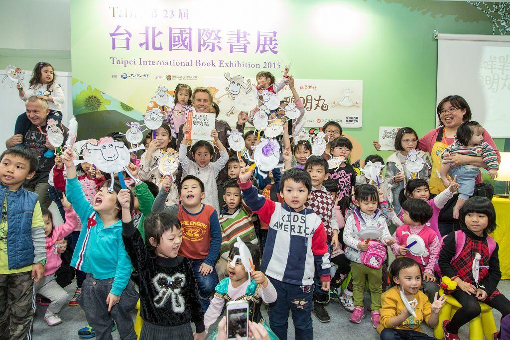 台北国際書展04