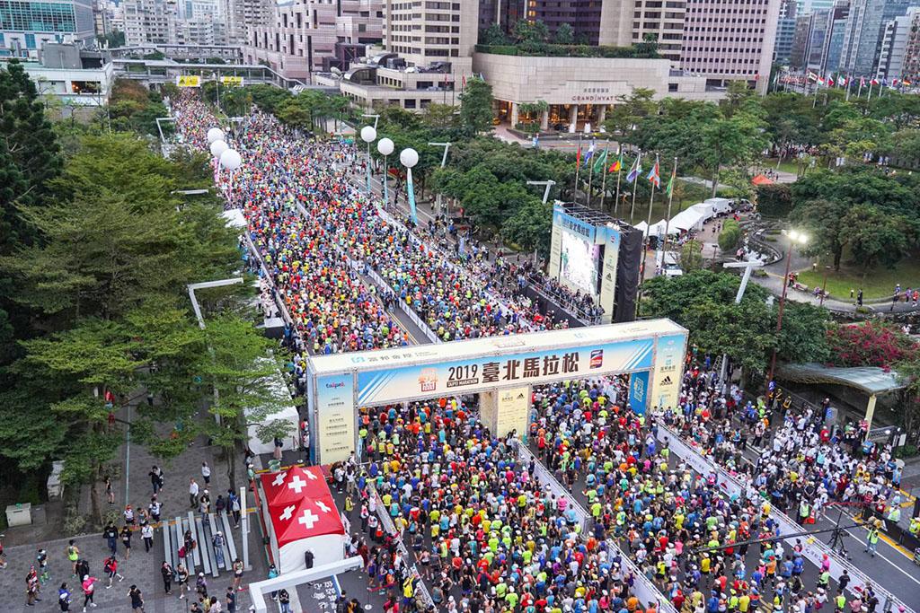 <p>台北马拉松</p>