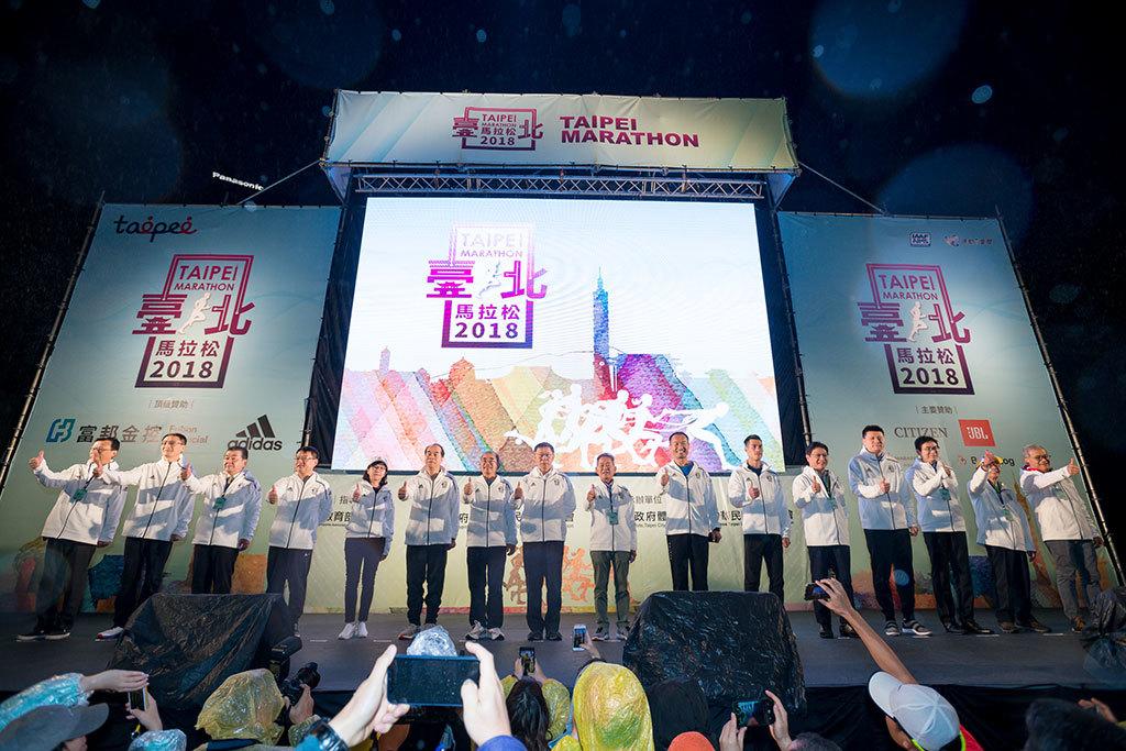 2018台北マラソン-05