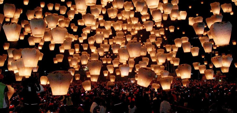 平溪(ピンシー)国際天灯祭り