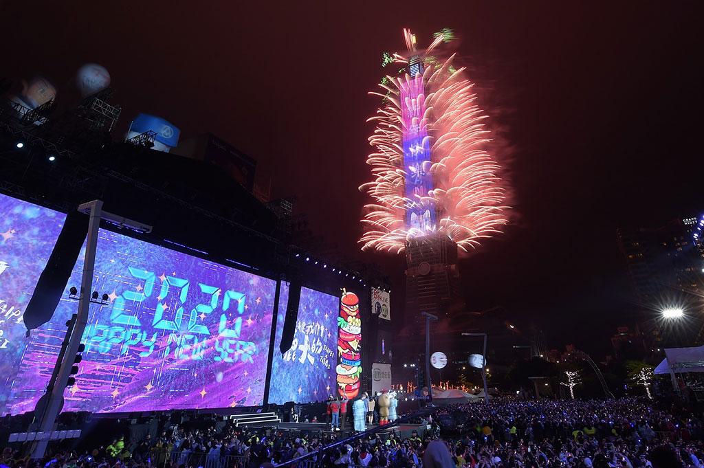 <p>台北最HIGH新年城-跨年晚会</p>