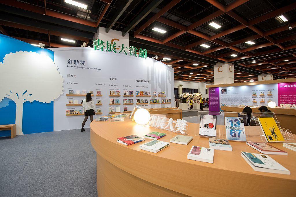 台北国際書展03